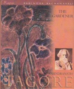 gardener-by-rabindranath-tagore