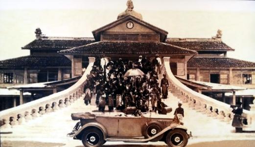 Balai Kerapatan Tinggi pada masa dahulu