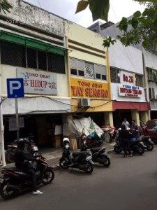Tay Seng Ho